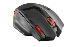 Trust Gaming GXT 130 Wireless Gaming Mouse with 9 Buttons &