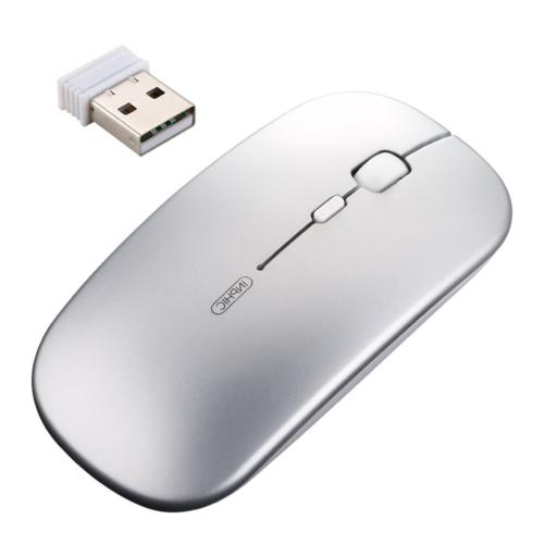 inphic Rechargeable Wireless Mouse, Mute Silent Click Mini N