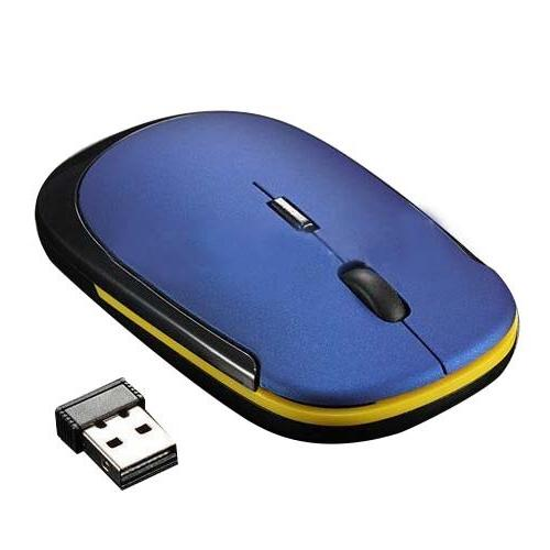 ultra slim mini usb font b wireless