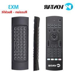 MX3 Pro Air Mouse Russian/English Backlit Voice Mini Wireles